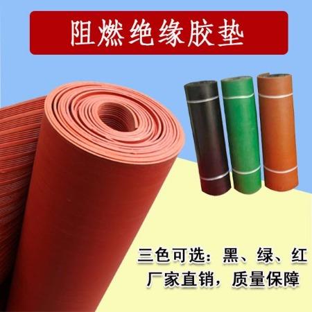河北10kv橡胶板5mm配电室高压橡胶垫生产厂家