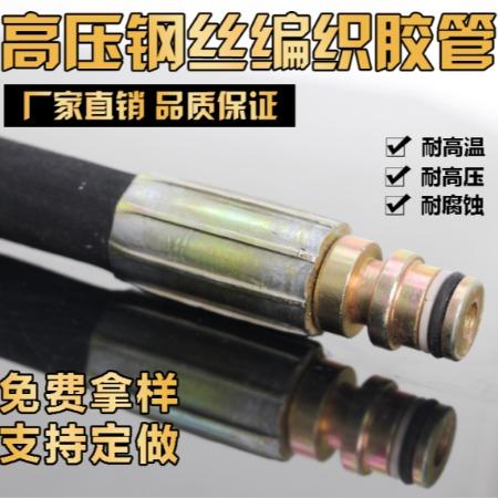 高压胶管 缠绕编织 现货可定制 保护性强 耐高压 输送液体