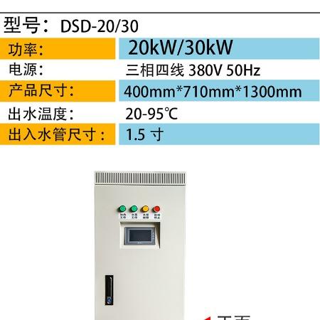 20kW变频电磁采暖炉  德斯达煤改电电磁热水锅炉