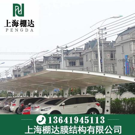 上海Pengda/棚达 厂家直销景观膜结构自行车棚 双向膜结构自行车棚 量大从优