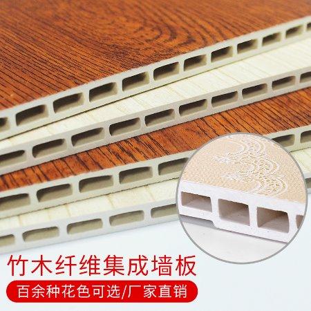 成都竹木纤维集成墙板厂家-集成快装墙板批发 四川 西部