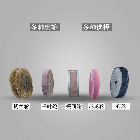 QN/启能圆管抛光机,自动外圆抛光机