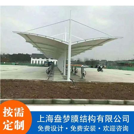 上海盎梦 安徽遮阳遮雨棚免费设计品质优 汽车棚 厂家铝合金停车棚优质服务