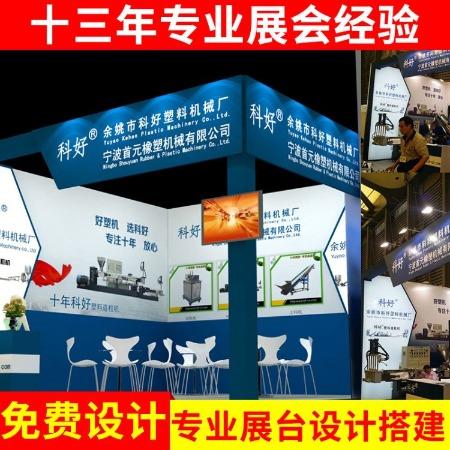 上海泰沃会展台设计 消化会搭建专业厂家生产销售 企业展台专业设计制作搭建速度快优质服务