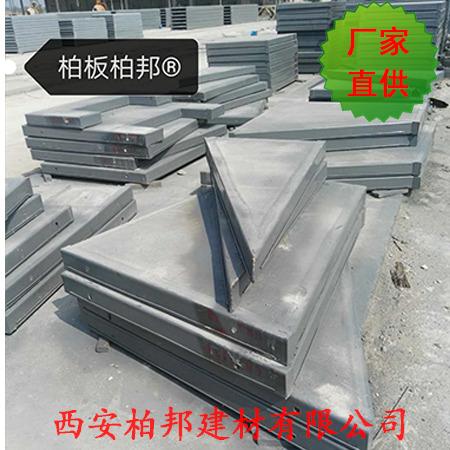 钢骨架轻型板厂家,钢骨架轻型楼板价格,厂家直销