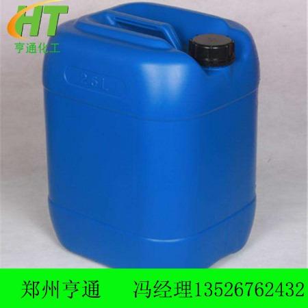 河南厂家供应浸渍用酚醛树脂2120 浸渍玻璃纤维 碳纤维结合剂 胶黏剂