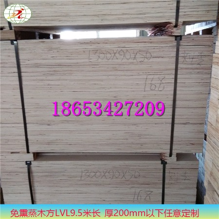8米长的大型包装用免熏蒸lvl木方,杨木LVL木方,lvl木楞,包装箱垫木