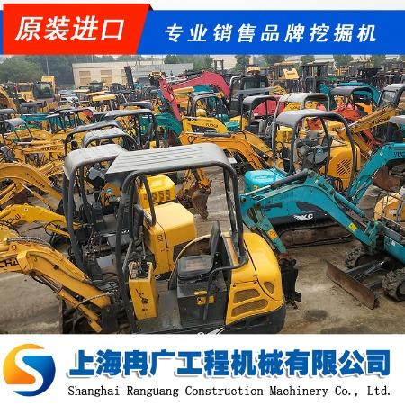 Ranguang/冉广二手挖土机 全程透明收费省钱放心经久耐用长期供应 玉柴小型