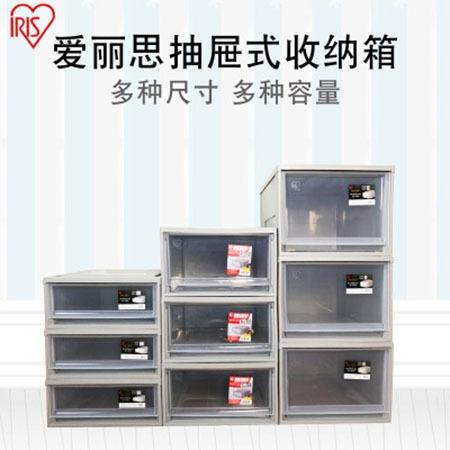 日本爱丽思抽屉式可叠加置物箱超大收纳用品