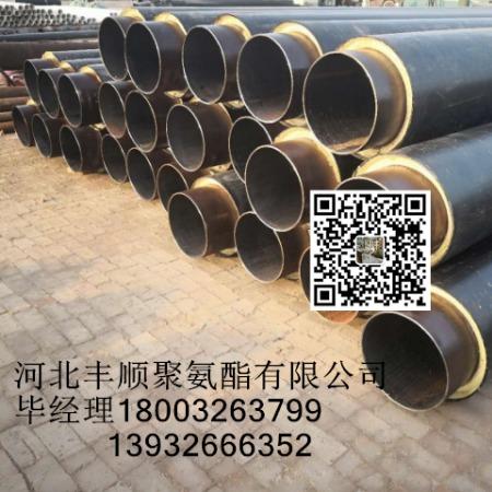 河北聚氨酯直埋保温管   预制直埋保温管   聚乙烯外护夹克管规格定制