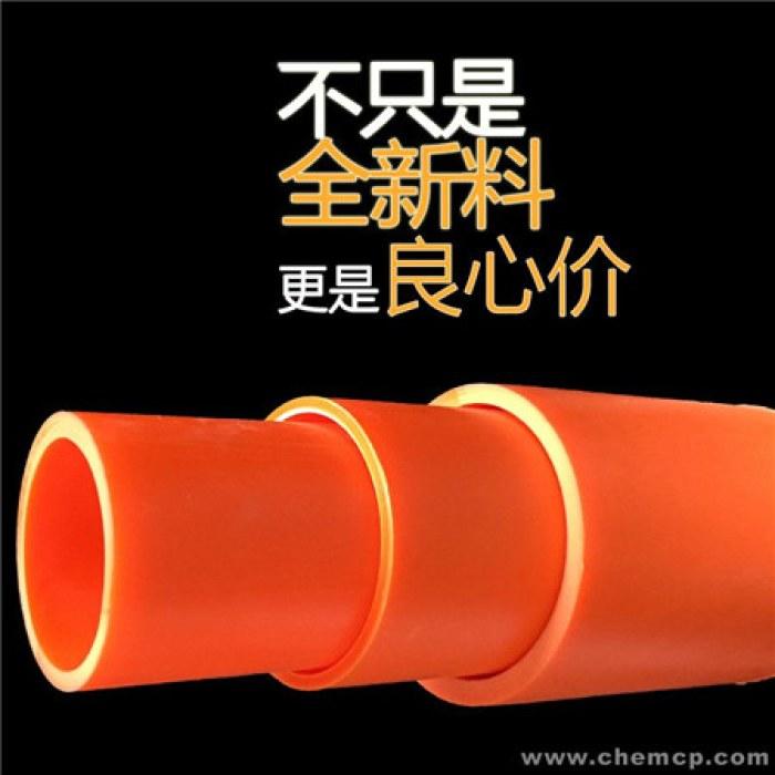 济宁MPP电力管现货供应MPP电力管