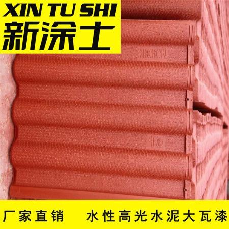 湖北荆门水泥彩瓦厂 水泥瓦漆厂家直销 水泥彩瓦漆