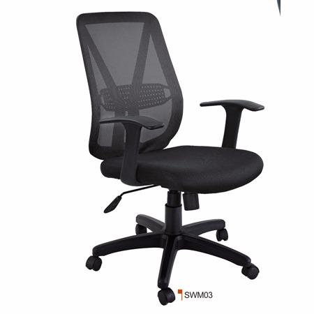 办公椅职员会议椅电脑椅家用弓形网椅麻将椅子特价靠背椅宿舍座椅家具厂家