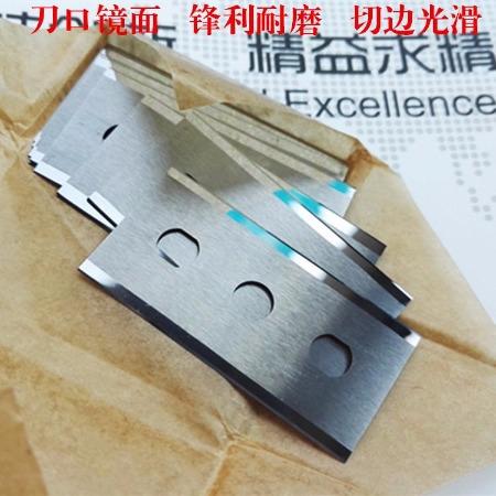 割草机刀片 圆盘钨钢刀具可定制 钨钢刀片加工