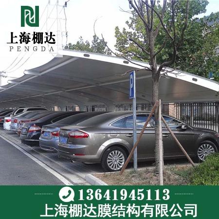 供应车棚安装 上海Pengda/棚达 膜结构 各种型号停车棚