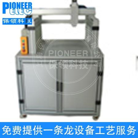 上海保领 视觉点胶系统 智能点胶机定制 厂家批发