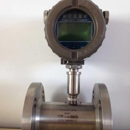厂家 供应LWGY液体涡轮流量计、珠海智能涡轮流量计