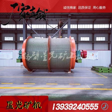 双筒2JTP-1.2×0.8P矿井提升机矿用绞车煤矿绞车型号井下卷扬机厂家星光矿机