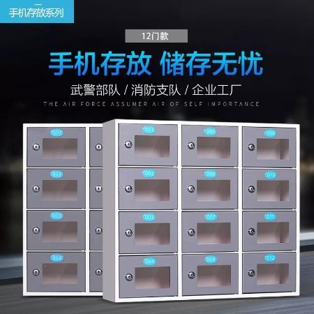 钢制手机架 员工手机柜 手机柜厂家直销 手机柜支持定制