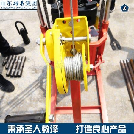 供应轻便30米岩心勘探取样钻机 浅层地表钻孔取芯机 回转式打孔机