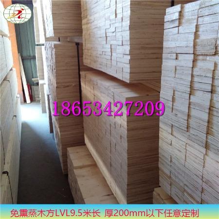 长春定制免熏蒸LVL木方,多层板木方18653427209