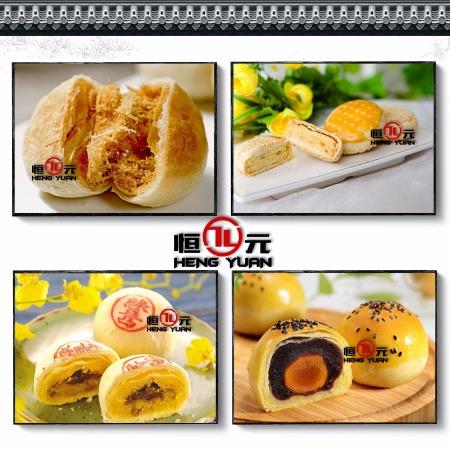 多功能酥饼机 全自动蛋黄酥机 酥饼机 榴莲饼机 蛋黄酥生产线
