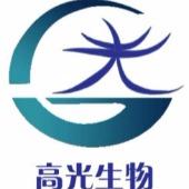 山东高光生物科技有限公司
