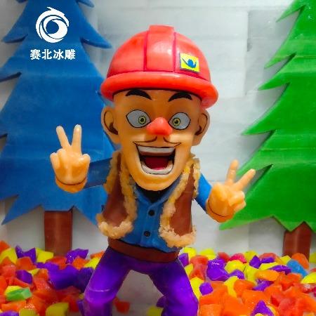 上海冰雕公司设计方案 赛北冰雕 3000+项目经验