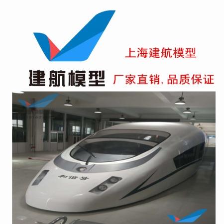 17-25米飞机模型航空教学模拟舱含内饰配件
