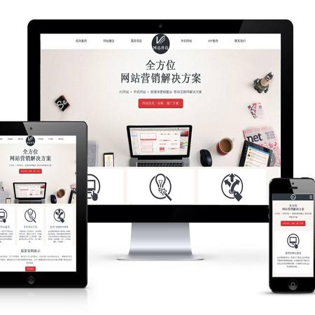 网站设计 响应式网站 网页建设开发 一条龙服务