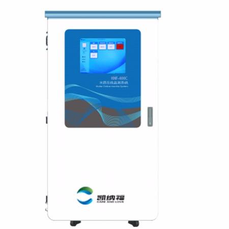 KNF-400C污水排放水水质在线监测系统