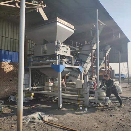 浙江水稻稻谷自动定量包装机灌包机厂家现货供应