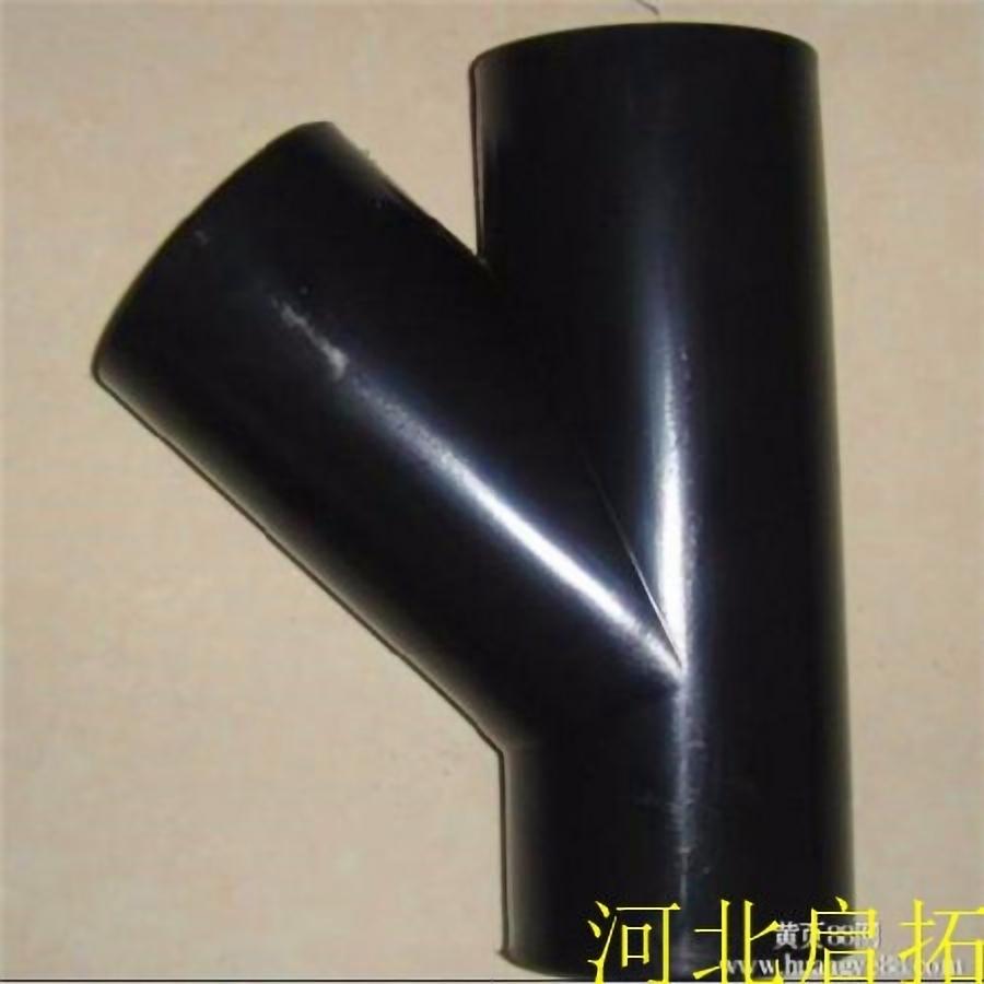 厂家直销 不锈钢三通 碳钢三通 合金三通 铜三通 异型三通