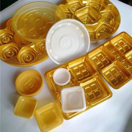 中秋节月饼包装豪华盒立胜月饼包装厂