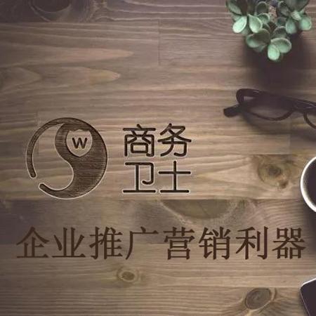 网站排名优化 河北网络公司 网络推广 企业网站seo