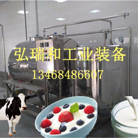 羊奶生产线厂家|羊奶加工机器|羊奶巴氏灭菌机工作原理