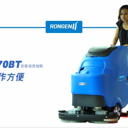 电瓶式洗地机容恩手推式R70BT全自动多功能擦地机酒店宾馆超市商场用过擦地机
