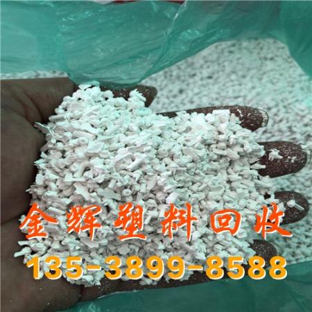 塑料回收公司|广州塑料回收公司|广州回收塑料|广州塑料回收