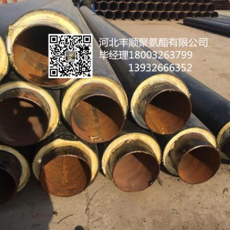 聚氨酯防腐保温管道 丰顺 直埋保温管厂家 热力管道施工合同