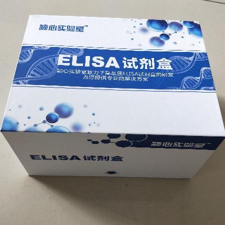 大鼠elisa試劑盒