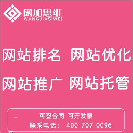 商城建站 邯郸邢台做网站 专业网络公司