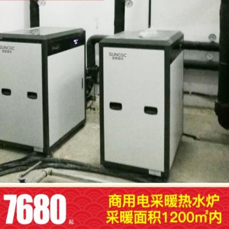 ZN-NDL商用落地式电采暖炉电热水锅炉地暖取暖供暖设备