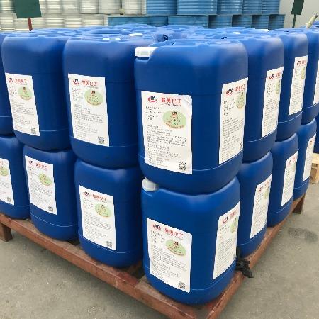不饱和树脂专用阻燃剂FR-U705厂家直销