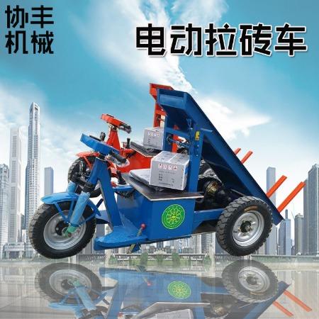 厂家直销自卸拉砖平板车,建筑工地拉砖三轮车,自卸手推拉砖车价格
