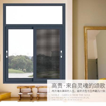 南京断桥铝价格优惠—巴森门窗---定做断桥铝门窗 防盗纱窗 阳光房
