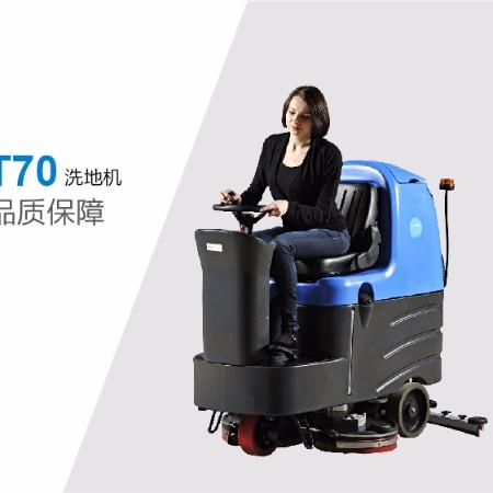 山东容恩R125BT70驾驶式多功能擦地机 车库擦地机 工业洗地机 洗扫一体机驾驶式全自动擦地机