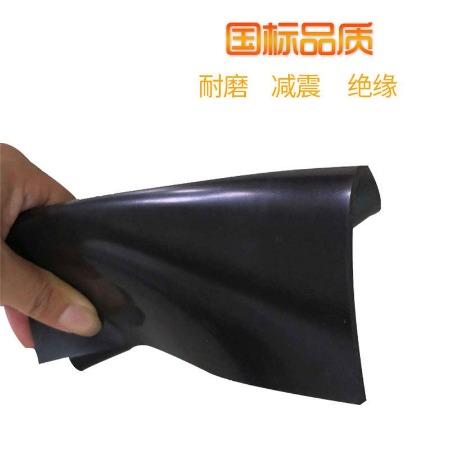 平面绝缘胶垫条纹绝缘胶垫凸点绝缘胶垫厂家定制