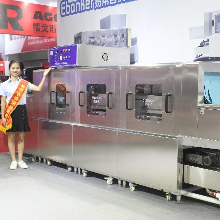 易帮客全自动洗碗机 学校饭堂餐具洗碗机 纯不锈钢的智能洗碗机 耐磨耐用 价格实惠哦