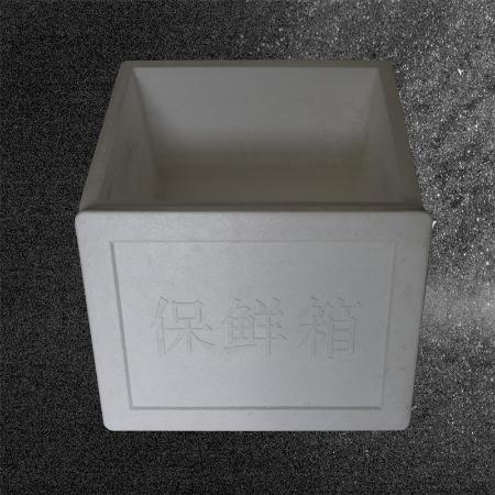 厂家直销规格齐全海鲜泡沫箱 保温泡沫箱 蔬菜泡沫箱