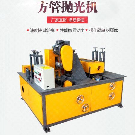 布鲁机械  方管抛光机 方管除锈机  四面抛光机   槽钢角钢除锈机  圆管外圆抛光机